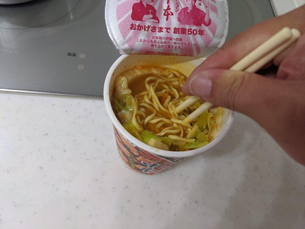 牛乳 蒙古 タンメン